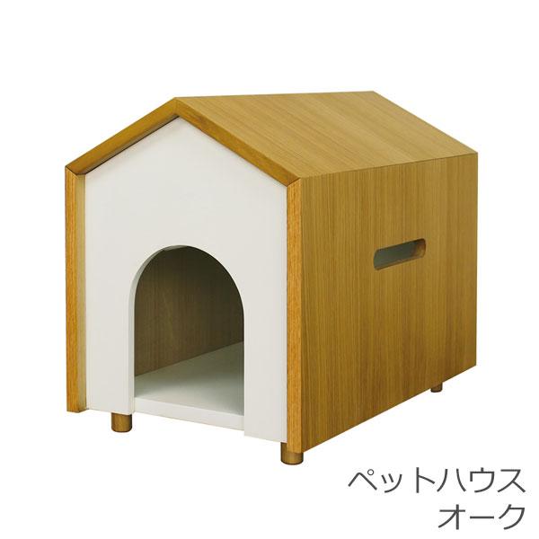 ペットハウス 木製 直輸入品激安 店 ドッグハウス 犬舎 オーク 犬小屋