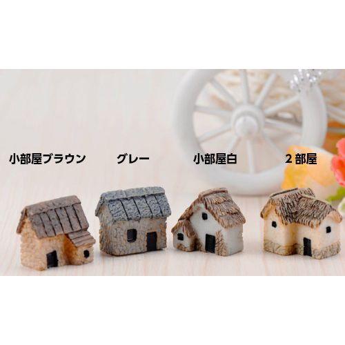 Takara Four Types Of Mini Houses The Interior Diy Terrarium