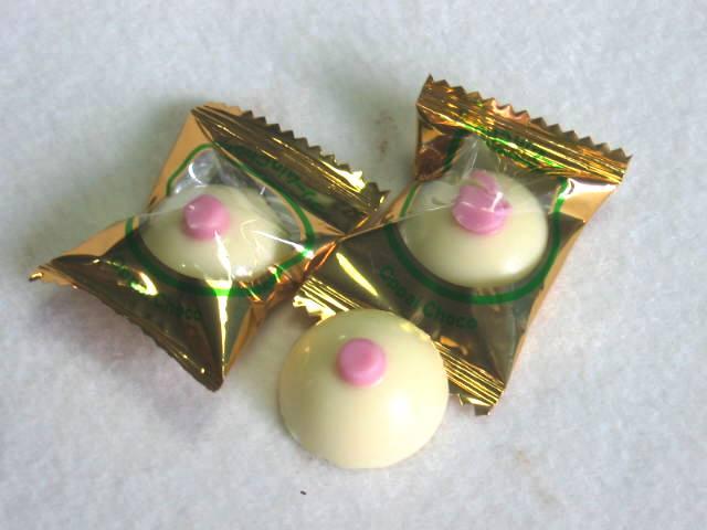おっぱいチョコ 150g 約28個 開店祝い お歳暮