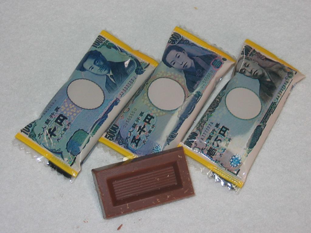 お札チョコ 150g 送料無料/新品 約45個 保証