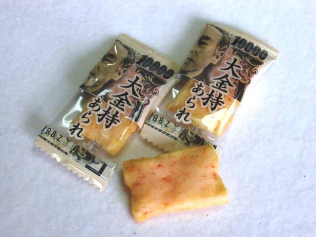 大金持ちあられ 175g 売店 日本最大級の品揃え 100gで約35個