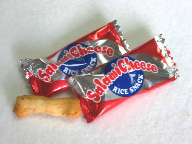 サラミチーズライス 推奨 ついに入荷 ブラックペパー 100g 約39個