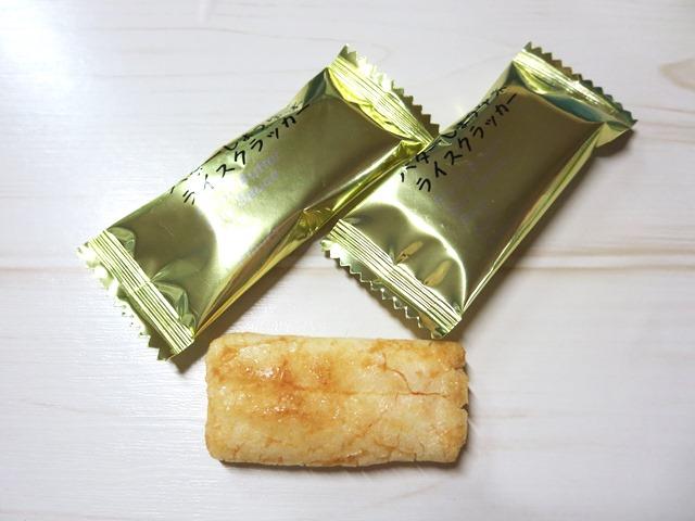 バターしょうゆ味 国際ブランド おトク 100g 約35~36個