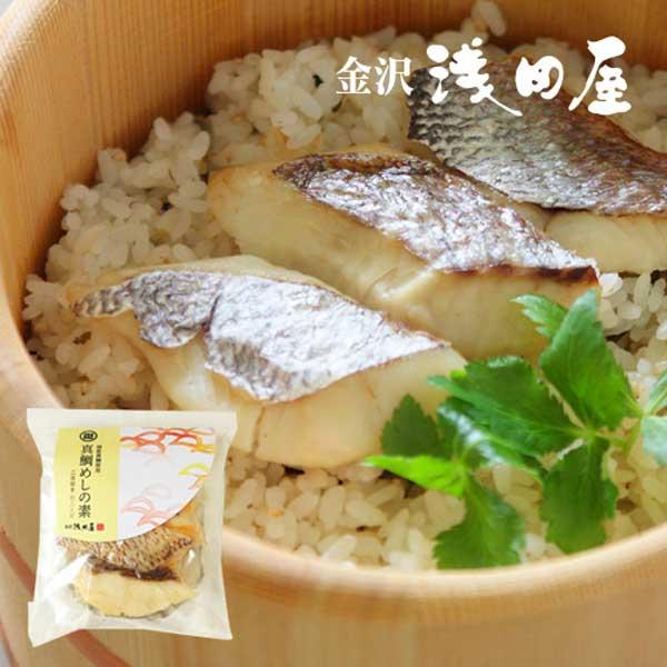 マート 潮のだしで炊き上げる ≪金沢浅田屋≫炊き込みご飯の素真鯛めしの素 2合用 国産鯛使用 40%OFFの激安セール 期間限定