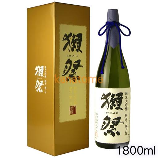 旭酒造 獺祭 二割三分 純米大吟醸 DXカートン 1800ml 送料無料(沖縄県・離島は除く)