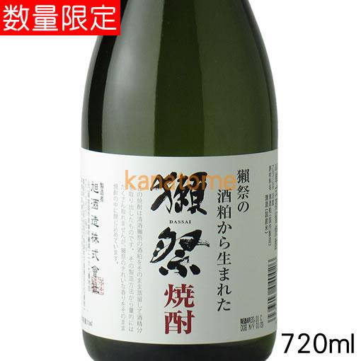 獺祭の酒粕から生まれた 獺祭焼酎 入荷予定 720ml 最安値挑戦