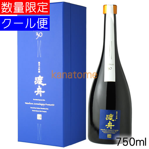 渡舟 わたりふね 純米大吟醸 Premium プレミアム30 750ml 要冷蔵