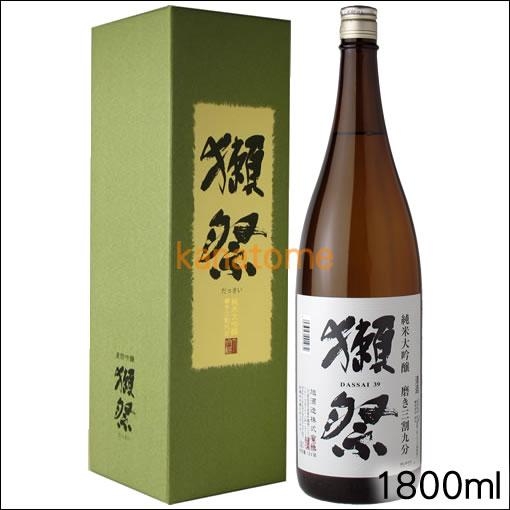 誕生日 お祝い 獺祭 三割九分 純米大吟醸 無料サンプルOK 1800ml DXカートン