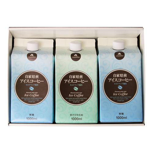 コーヒー専門店がこだわって作ったアイスコーヒーのギフトセット 税込 レギュラーアイスコーヒー3本ギフト 安売り