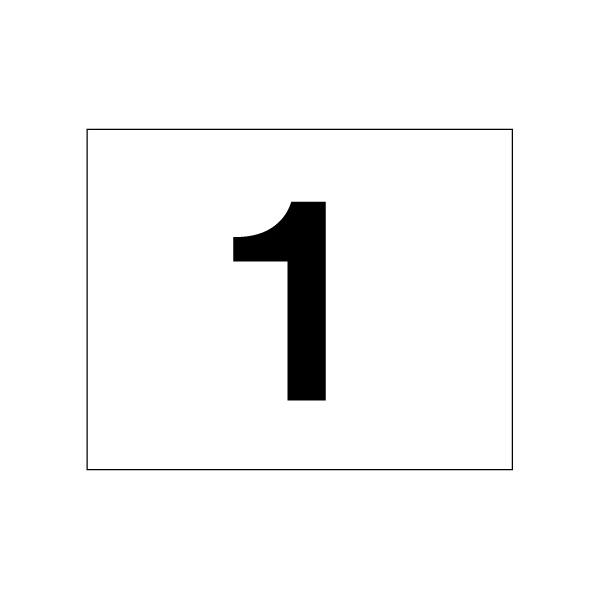 [プレート]番号【20枚セット】