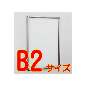 ポスターパネル333 B2
