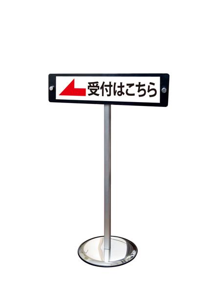 スマートサイン ハイタイプ S2 ブラック SMSH-S2B / 【日本製】【頑丈】1本ポールタイプ ポールサイン 組み立てーサイン メディアスタンド 立て看板 ポールスタンド看板 案内スタンド おしゃれ イベント 安い アパレル 店舗用 飲食 調節可能 角度 コンパクト
