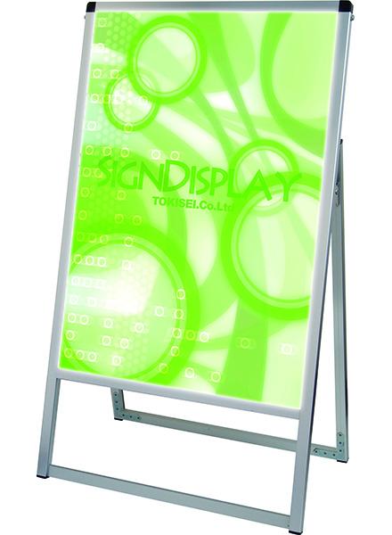 バリウススタンド看板 LED B2片面 VASKLED-B2K / 【送料無料】【日本製】【頑丈】 看板 電飾看板 店舗前看板 LEDパネル A型看板 内照式 スタンド看板 ポスター用 屋外対応 飲食 美容院 明るい 保証付 薄型 両面