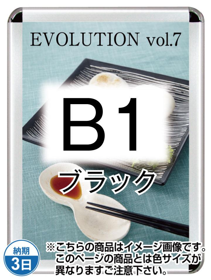 PG-44R-B1B-Pポスターグリップ44R(屋外用・パックシートあり)B1ブラック PG-44R-B1B-P, ナメガタグン:03efce78 --- vidaperpetua.com.br