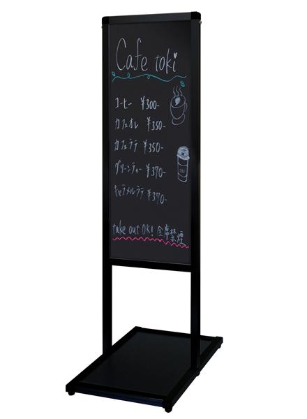 ブラックバリウスメッセージスタンド BBタイプ A3縦縦 BVAMSBB-A3TT / 【送料無料】【日本製】【頑丈】 立て看板 スタンド看板 T型看板 店舗前看板 ブラックボード 黒板 ポスカ マグネット 飲食 店舗 看板ーサイン 2本ポールタイプ おしゃれ 薄型 和風