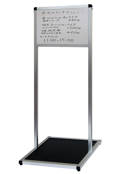 バリウスメッセージスタンド WBタイプ B4横 VAMSWB-B4Y / 立て看板 スタンド看板 T型看板 店舗前看板 ホワイトボード 黒板 ポスカ マグネット 飲食 店舗 看板ーサイン 2本ポールタイプ おしゃれ 薄型