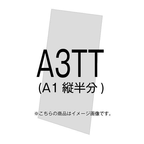 バリウススタンド看板 バリウスメッセージスタンド 人気 看板 アルミ複合板 バリウススタンド看板オプション 白無地 VASKOP-APA3TT A3TT 爆安 3mm