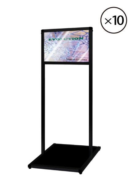ブラックバリウスメッセージスタンド ACタイプ A3横 BVAMSAC-A3YX10SET 10台セット / 【セットでお得】【送料無料】【日本製】【頑丈】立て看板 スタンド看板 T型看板 店舗前看板 ポスター入れ替え式 飲食 店舗 看板 フロアーサイン 2本ポールタイプ おしゃれ 薄型 和風