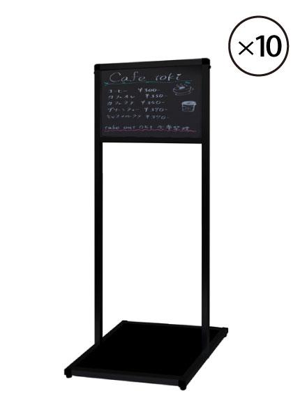 ブラックバリウスメッセージスタンド BBタイプ B4横 BVAMSBB-B4YX10SET 10台セット / 【セットでお得】【送料無料】【日本製】【頑丈】 立て看板 スタンド看板 T型看板 店舗前看板 ブラックボード 黒板 ポスカ マグネット 飲食 店舗 看板 2本ポールタイプ おしゃれ 薄型 和風