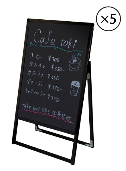 屋外看板 立て看板 スタンド看板 大注目 A型看板 店舗前看板 ブラックボード 黒板 ポスカ 高級な マグネット 飲食 店舗 看板 薄型 おしゃれ 高級 両面 頑丈 セット 送料無料 ブラックバリウススタンド看板 5台セット A2片面 セットでお得 BBタイプ 和風 日本製 BVASKBB-A2KX5SET