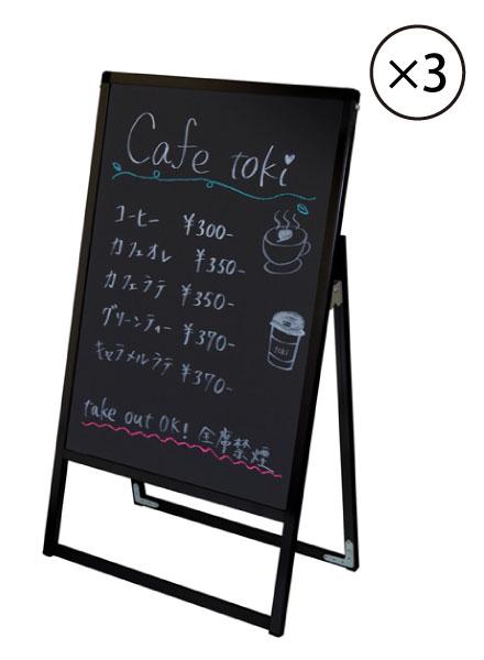 屋外看板 立て看板 スタンド看板 A型看板 新作からSALEアイテム等お得な商品 満載 店舗前看板 ブラックボード 黒板 ポスカ マグネット 飲食 店舗 看板 薄型 おしゃれ 超人気 専門店 セット 送料無料 ブラックバリウススタンド看板 和風 B1片面 セットでお得 BVASKBB-B1KX3SET 日本製 BBタイプ 頑丈 3台セット 高級 両面