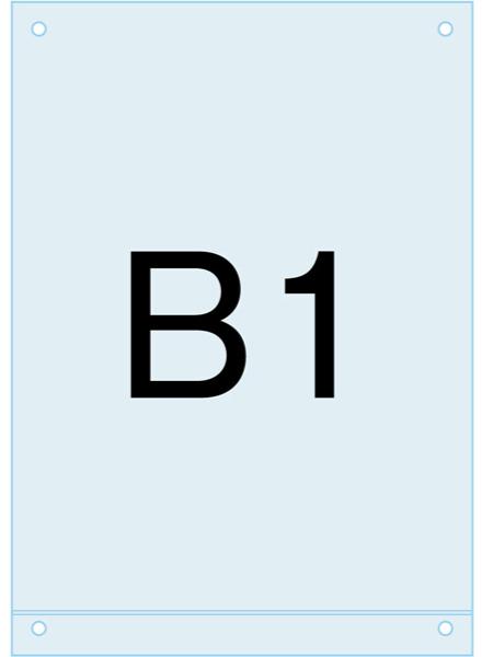ポスター用スタンド看板マグネジ-アンダーバー付アクリル板B1 PSMNAC-B1