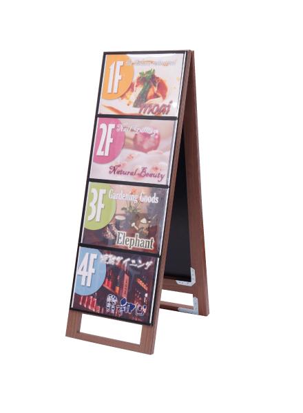 木製カードケーススタンド看板 A4横8両面 WD-CCSK-A4Y8R / 【送料無料】【日本製】【頑丈】看板 立て看板 スタンド看板 A型看板 店舗前看板 屋外看板 カードケース看板 カードケース差し替え式 メニュー看板 不動産 飲食 美容院 和風 木製 両面