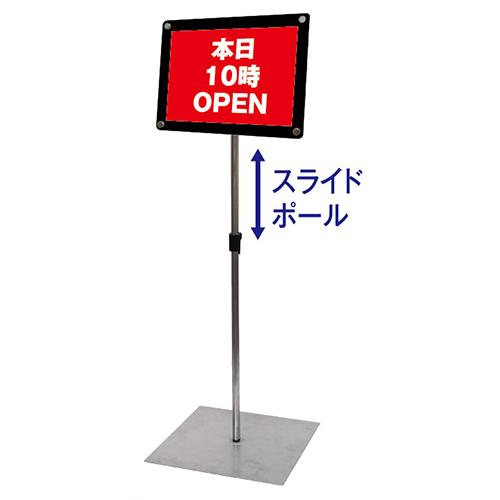 インフォメーションアクリルスタンド150 A4横ブラック INFA150-A4YB / 【送料無料】【日本製】【頑丈】 1本ポールタイプ ポールサイン 組み立てーサイン メディアスタンド 立て看板 ポールスタンド看板 案内スタンド プリンター おしゃれ 店舗用 アクリル 調節可能