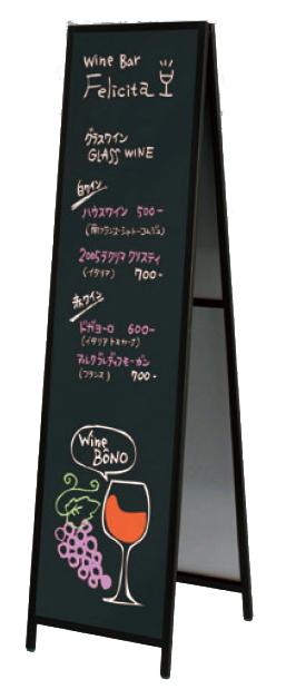 A型ブラックボード チョーク用 黒板 スタンド看板 AKW-418屋内用【本体のみ】