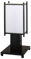 ss5120 和風スタンド1626 陽灯り 4面 キャスター付き 電飾スタンド看板 店舗看板 内照式看板 電飾サイン 置き看板 電飾スタンドサイン【本体のみ】