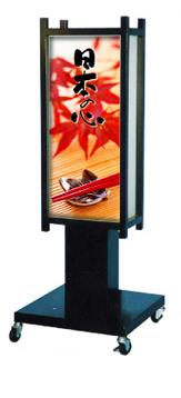 和風 電飾スタンド看板 店舗看板 内照式看板 電飾サイン 置き看板 電飾スタンドサイン AT-31【デザイン依頼】