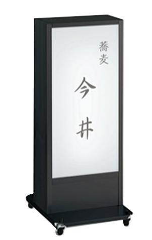 電飾スタンド看板 内照式看板 店舗看板 電飾スタンドサイン スタンド看板 屋外用 ADO-950N【デザイン依頼】