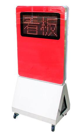 LED看板 ステンレス看板 LEDスタンド看板 スタンド看板 LED表示ステンレススタンド オリジナル看板 屋外用 店舗看板 文字流れる 看板 屋外 両面【本体のみ】