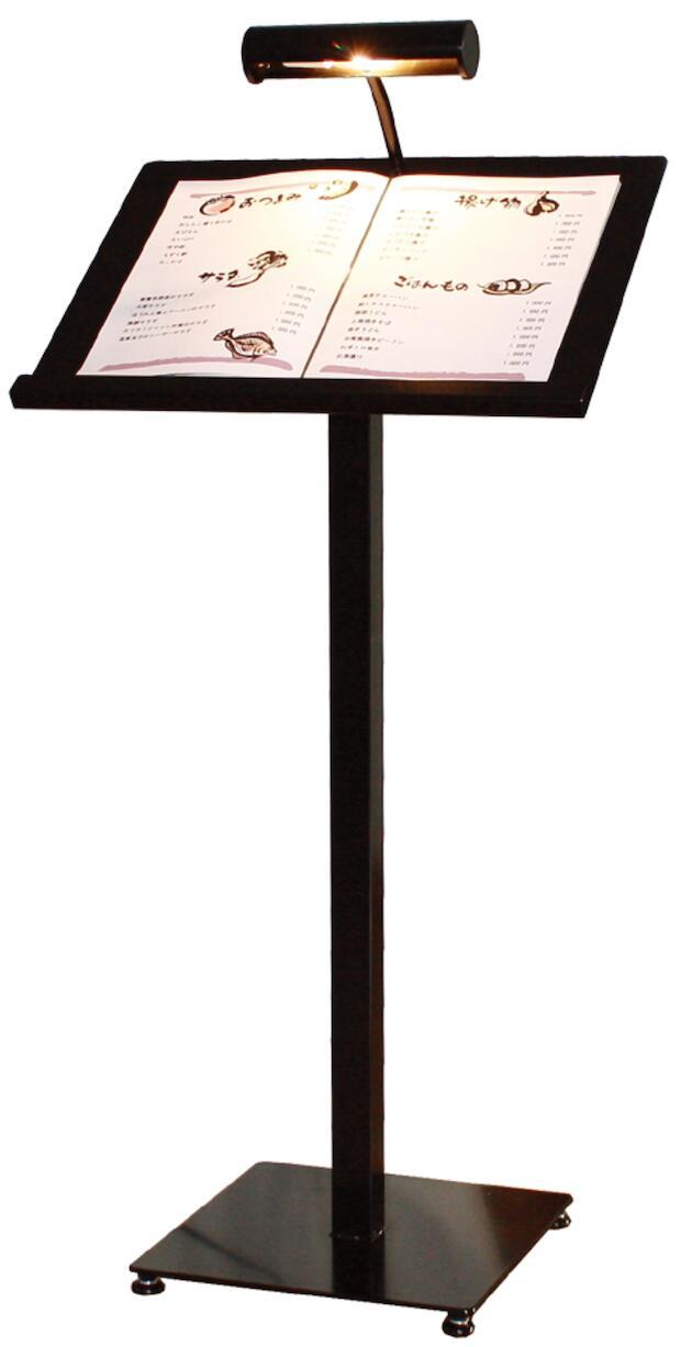 ML-42 メニュースタンド 照明付き メニュー台 メニュー看板 スタンド看板 店舗看板 屋内 ■飲食店 カフェ レストラン【本体のみ】