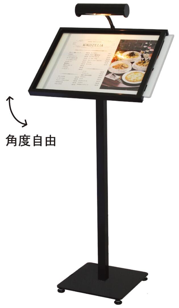店舗用 メニューたて メニューボード LED照明付き A3カードケース付き メニュースタンド ML-A3 屋内【本体のみ】