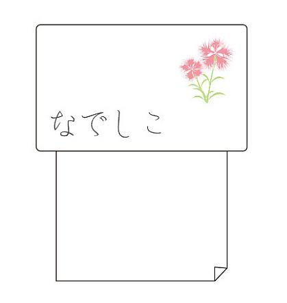 GFP2515 Fピック ピクト 室名札 案内板 片面 屋内用【データ入稿】