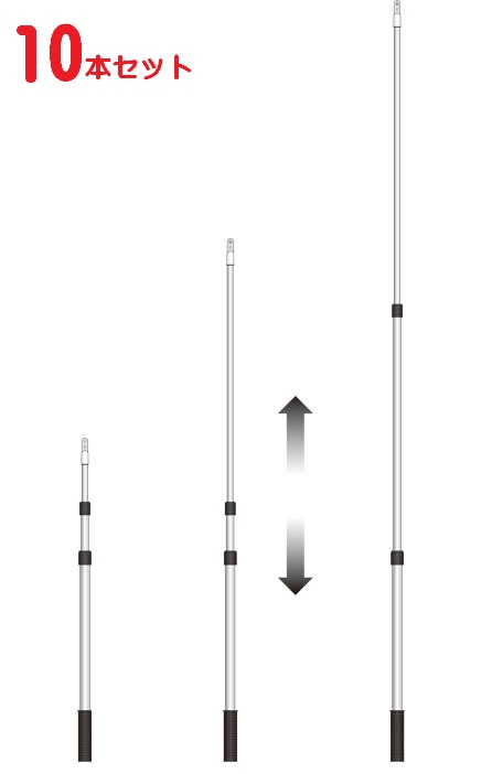 軽量伸縮式プラカード用ポール 10本セット【ポールのみ】