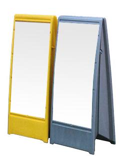 屋外用 樹脂性スタンド看板 G-UN01-Y(イエロー)・G-UN01-G(グレー)【本体のみ】