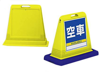 Guard sign ガードサイン 樹脂看板 両面 屋外用【印刷込み】