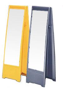 屋外用 樹脂性スタンド看板 G-UN02-Y(イエロー)・G-UN02-S(シルバー)【本体のみ】