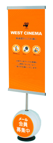 樹脂性スタンド看板 JB-45B 樹脂看板 ウォーターサイン 屋内用 片面【データ入稿】