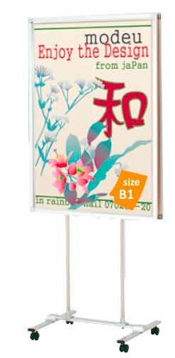 ポスタースタンド看板 ポスタースタンド パネルスタンド 店舗用看板 スタンド看板 両面 屋内用 VS-285【デザイン依頼】