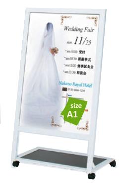 屋内用 スタンド看板 ALS-81【デザイン依頼】