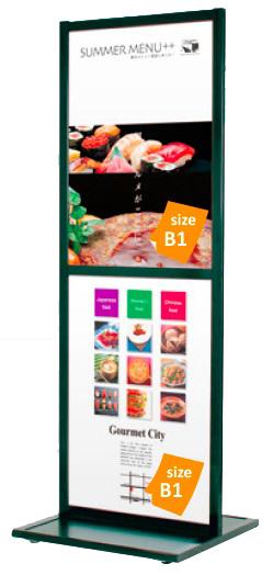 スライドポスターサイン 看板 店舗用 屋内用 ポスタースタンド看板 屋内 両面 SPX-852【デザイン依頼】
