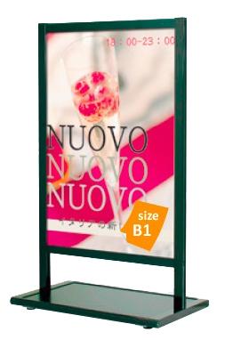 SPX-851 ポスターサイン 看板 店舗用 スライド式 スタンド看板 屋内 両面【デザイン依頼】