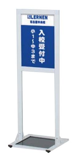 屋内用 T型スタンド看板 MTS-29【データ入稿】
