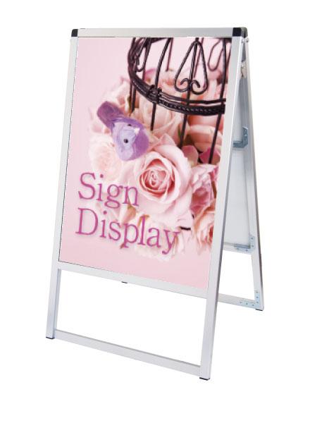 スタンド看板 立て看板 店舗看板 A型看板 シルバー 屋外 両面 VASKAP-A0R【デザイン作製】