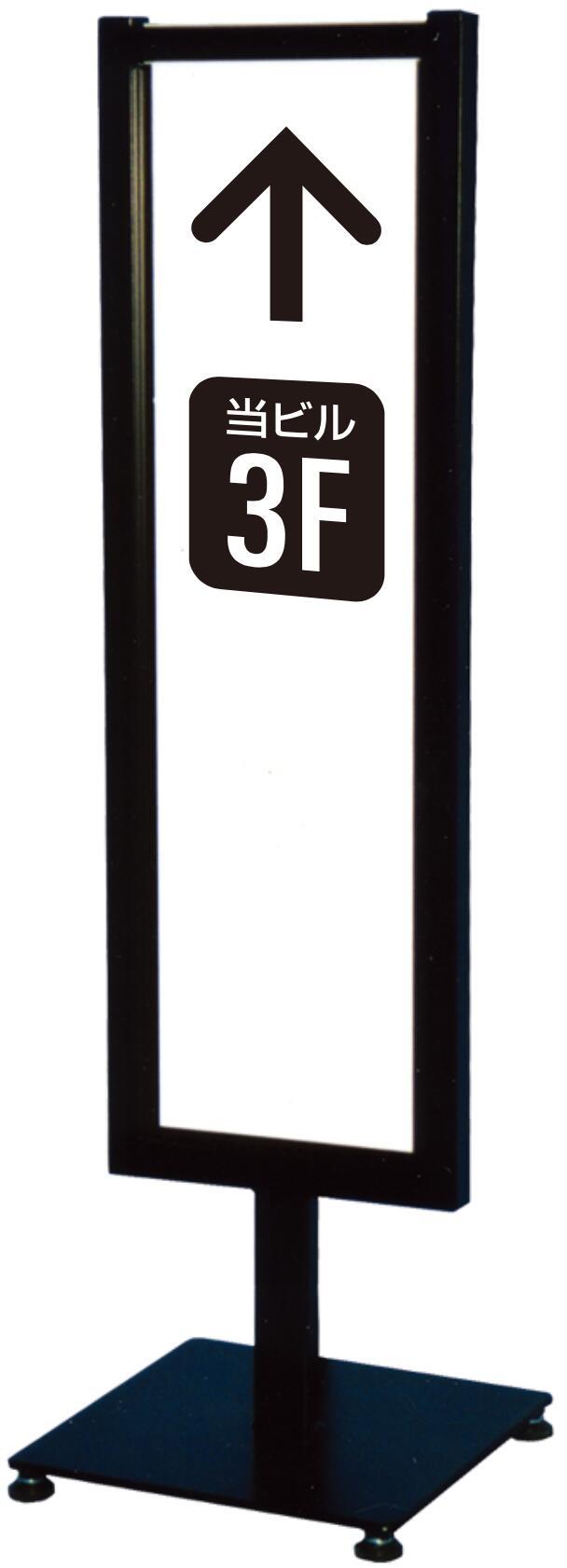 スタンド看板 店舗看板 屋外用 スタンドサイン M-51【デザイン依頼】