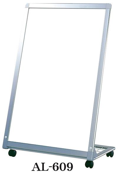 立て看板 店舗看板 屋外用 片面 L型 スタンド看板 Aサイン AL-609【本体のみ】