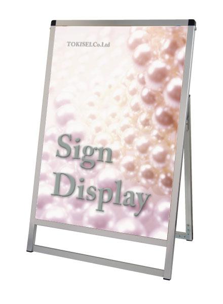 スタンド看板 立て看板 店舗看板 A型看板 シルバー 屋外 片面 VASKAP-A1LK【デザイン作製】
